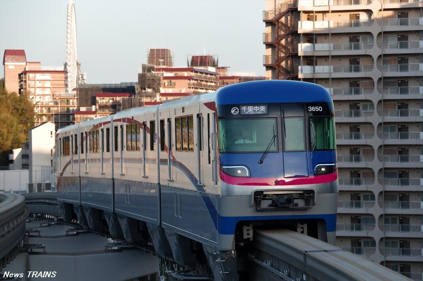 大阪高速鉄道】開業30周年を迎え、記念ロゴマークを制定「開業30周年 ...