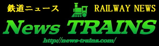 News TRAINS