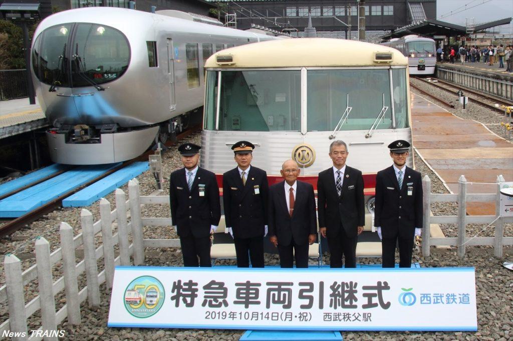 Commemorative ceremony feature 2019【西武鉄道】「西武秩父線開通50 ...